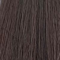 Середньо-попелястий русявий 7.1 Eslacolor