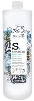 Питающий увлажняющий шампунь Nouvelle Hydra Sani Shampoo 250 мл